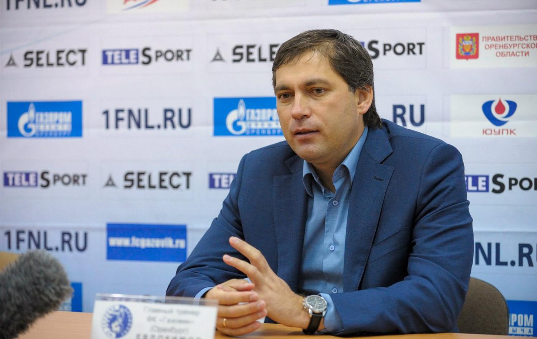 Роберт Евдокимов - тренер Оренбурга