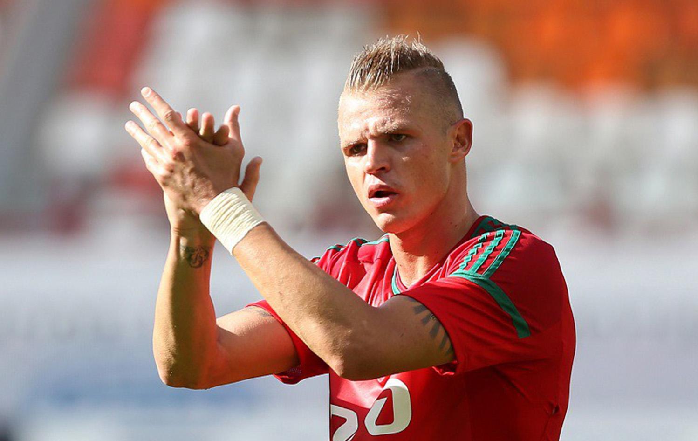 Дмитрий Тарасов Футболист РФПЛ