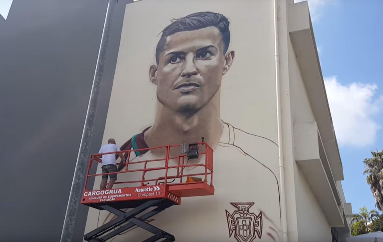 Портрет Криштиано Роналдо на дому