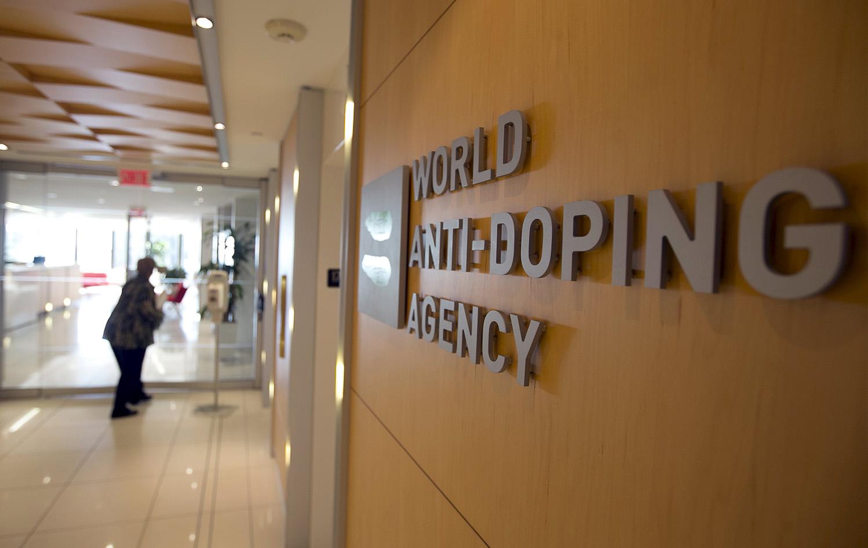 Мировое Антидопинговое Агенство Российские Хакеры
