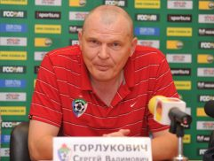 Сергей Горлукович тренер Спартака