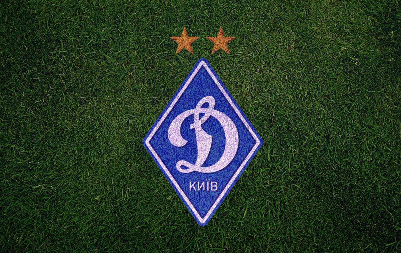 Динамо Киев Логотип